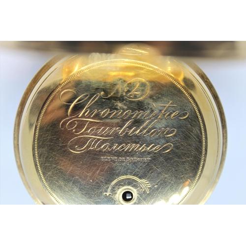 904 - Large gold open face pivoted detent tourbillon chronometer, signed Moremble, Eleve de Breguet, No. 4...