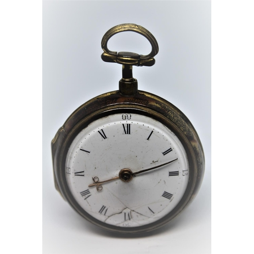 948 - Gilt pair cased verge watch, the movement inscribed Edward Palmer, London, No. 7298, the enamel dial...