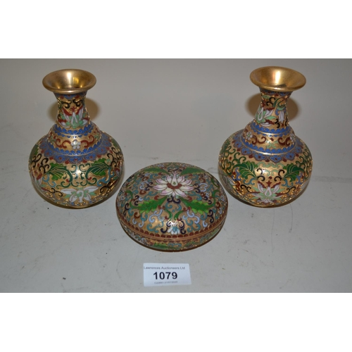 1079 - Pair of modern cloisonne baluster form vases decorated with stylised flowers on a gilt ground, 5ins ...