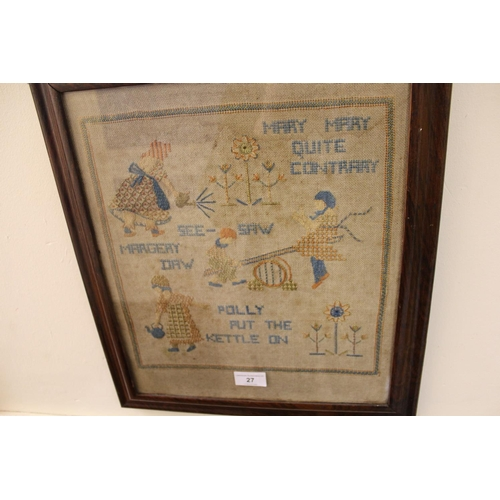 27 - Rosewood framed needlework panel, children and nursery rhymes, 14.5ins x 12.5ins...