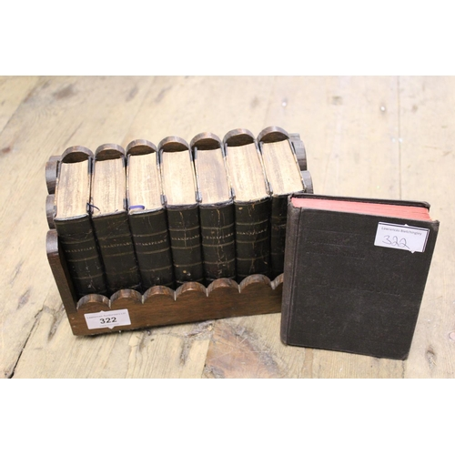 322 - Set of seven small part leather bound volumes, ' The Dramatic Works of William Shakespeare ', publis...
