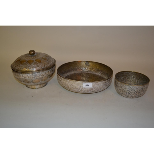 554 - Burmese metal shallow fruit bowl, together with two other metal bowls, one with cover and a rose wat...