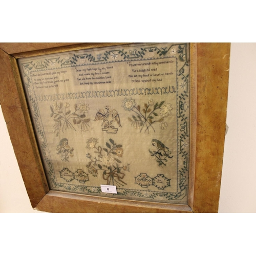 8 - Late 18th or early 19th Century pictorial and motto sampler, signed Jane Horsman, Her Work, mounted ...