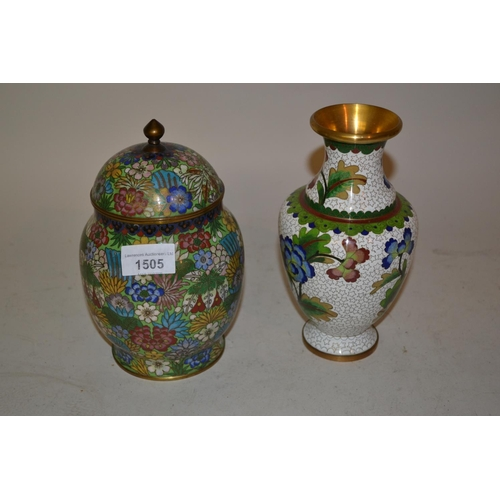 1505 - 20th Century cloisonne ovoid jar and cover on a hardwood stand, 9ins high together with a similar ba...