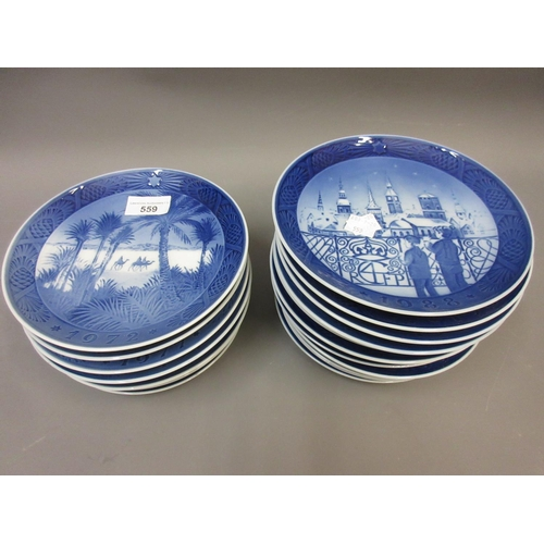 559 - Collection of Royal Copenhagen Christmas plates 1972/5/7/9, 1981/3/5/6/7/8/9 & 1990 - 1999
