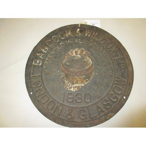 71 - Babcock & Wilcox, London and Glasgow, steam boiler manufacturer, circular cast iron wall plaque date...