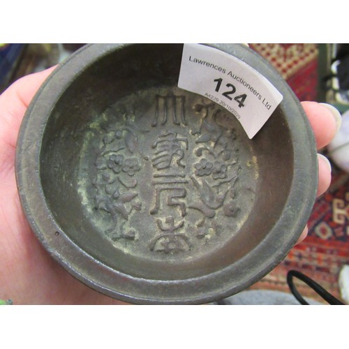 124 - Small 20th Century Chinese bronze circular dish on a hardwood stand, small baluster vase, circular d...
