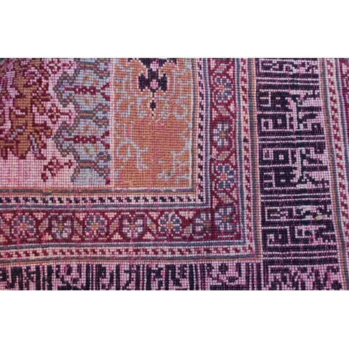 16 - Modern Turkish silk prayer rug, 4ft 6ins x 2ft 10ins approximately