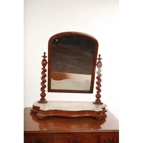 25 - A mid / late Victorian mahogany and marble serpentine fronted dressing table vanity mirror; the mirr...