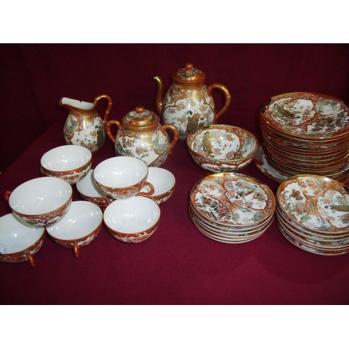 12 - Early 20th C Japanese part tea service comprising of tea cups, saucers, side plates, sugar bowl, tea...