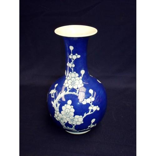 13 - Japanese blue & white bottleneck vase with flared rim and signature panel to the base (23cm high)...