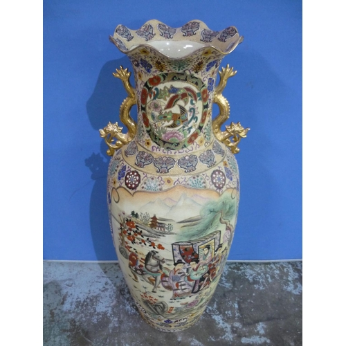 11 - Extremely large early to mid 20th C Japanese Satsuma ware floor vase with gilt dragon handles and fl...