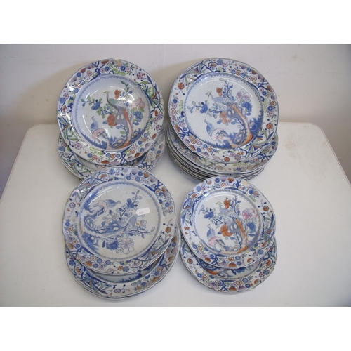 30 - Selection of Masons Ironstone plates and bowls with an Asiatic pheasant design (some A/F with rivete...