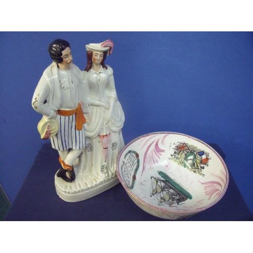 30 - Victorian Sunderland luster commemorative bowl depicting various scenes including Crimea, Duke of We...