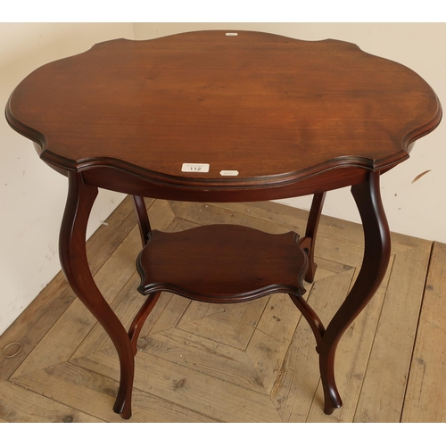 112 - Late Victorian mahogany two tier occasional table and another similar (2)...