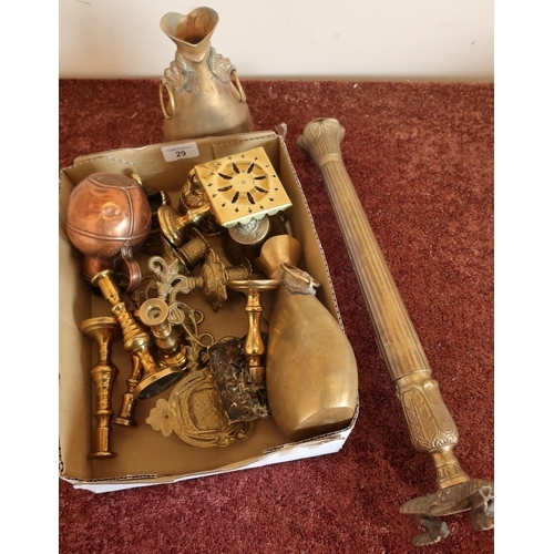 29 - Selection of various assorted brass ware, including miniature trivet stand, candle brackets etc...