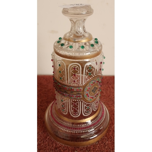 132 - Late 19th C glass bell type jar with overlaid gilt and etched detail with painted panels and beadwor...