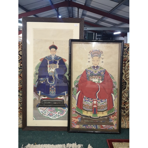 19 - Late 19th C Chinese scroll ancestral watercolour  portrait, framed and mounted in faux bamboo frame ...