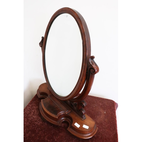 26 - Victorian mahogany oval dressing table mirror with compartment to the base (width approx 72cm, 81cm ...