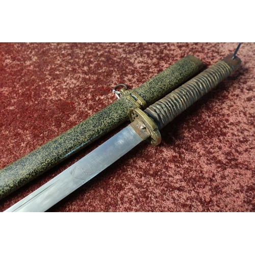 39 - Japanese Samurai type sword with 28 1/2 inch slightly curved blade with traces of engraved detail, r...