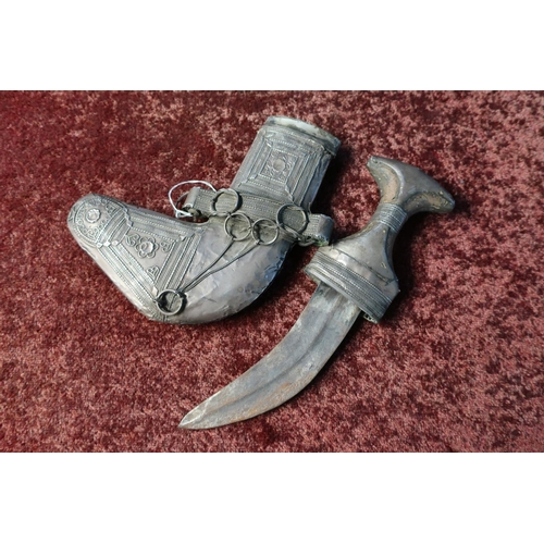 53 - White metal overlaid Jambiya dagger with scabbard...