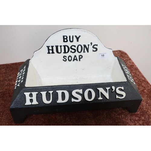 10 - Cast metal reproduction Hudson's soap Drink Puppy Drink dog bowl...