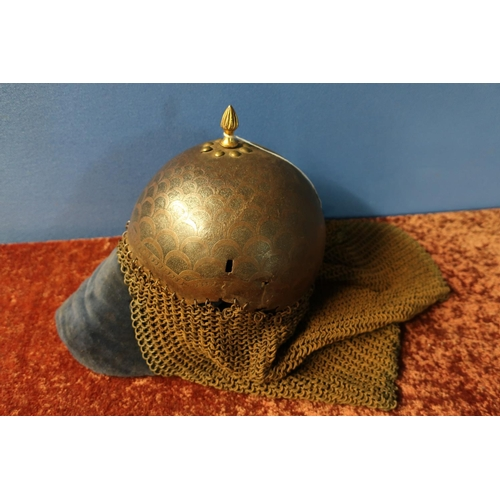 45 - 19th C Ottoman bowl shaped helmet with central finial, chain mail and face guard engraved with vario...