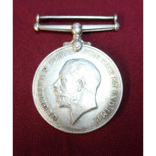 21 - 1914-18 War Medal awarded to 'W.D B.A.Barker Nigerian Marine'...