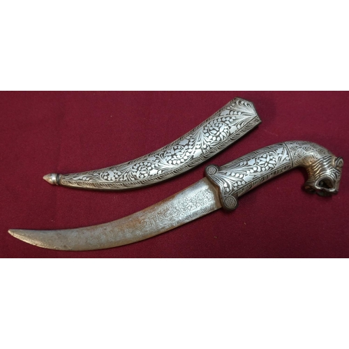 40 - Small Indo Persian dagger with 6 inch curved Damascus blade with script panel, completed with steel ...