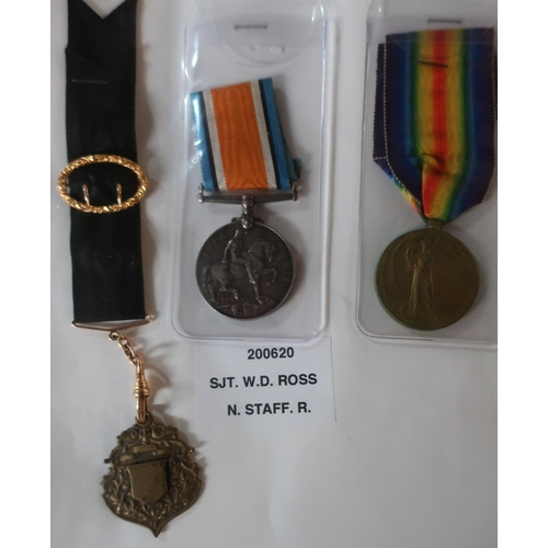 6 - WWI pair awarded to 200620 SJT.W.D.ROSS N.STAFF.R, and associated Lodge type silk and gilt metal fob...