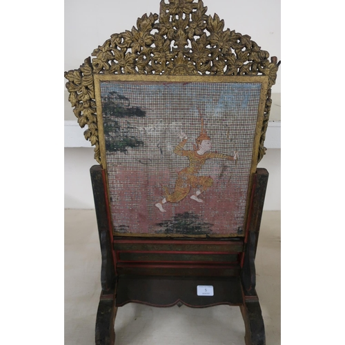 5 - Burmese table screen, lift out panel, carved fretwork border and gilt detail, woven panel depicting ...