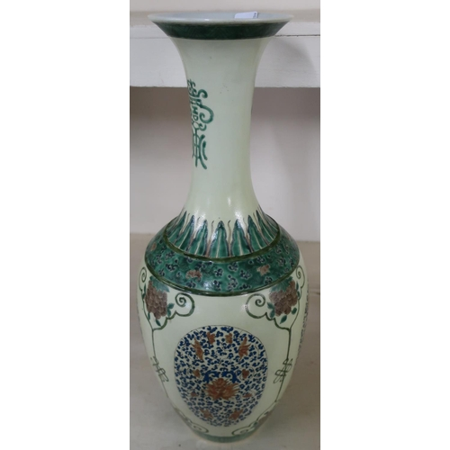 7 - Chinese polychrome vase with flared rim and six digit signature panel to the base (height 48cm) (hai...