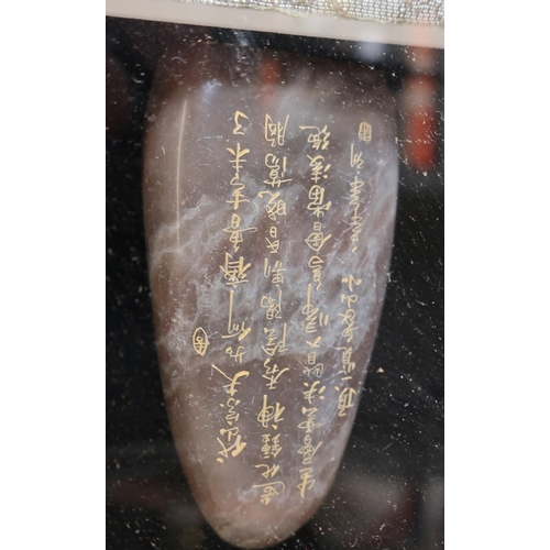 61 - Pair of framed and mounted Chinese style displays of various stones with carved Chinese script (45cm...