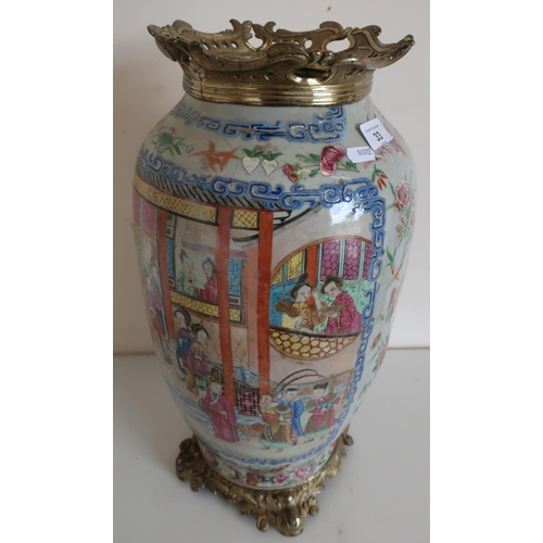 33 - Extremely large 19th C Chinese Famille Rose style vase with cast gilt metal base and top mount (rest...