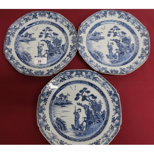 39 - Set of three Chinese export blue & white octagonal plates decorated with a figure and dog in a punt ...