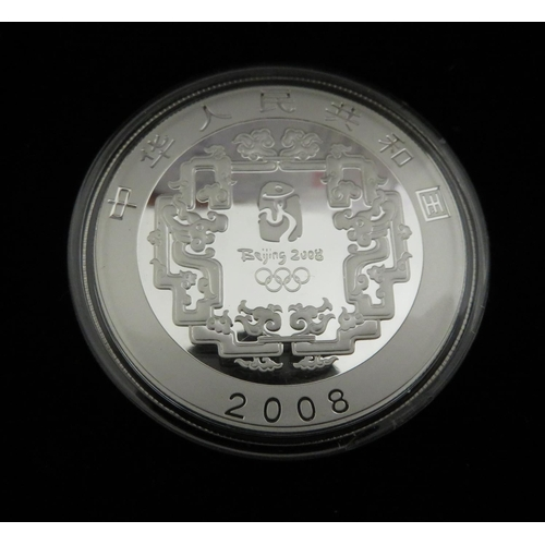2 - Peoples Bank of China Beijing 2008 Official Commemorative Silver Coin Set for The Games of the XXIX ...