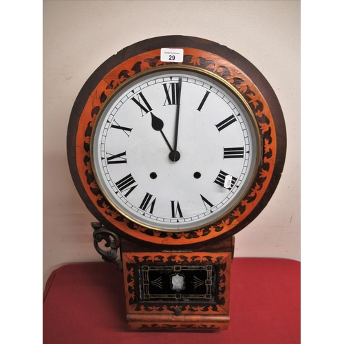 29 - Late 19th Early 20th C Superior American inlaid walnut drop dial wall clock, two train movement stri...