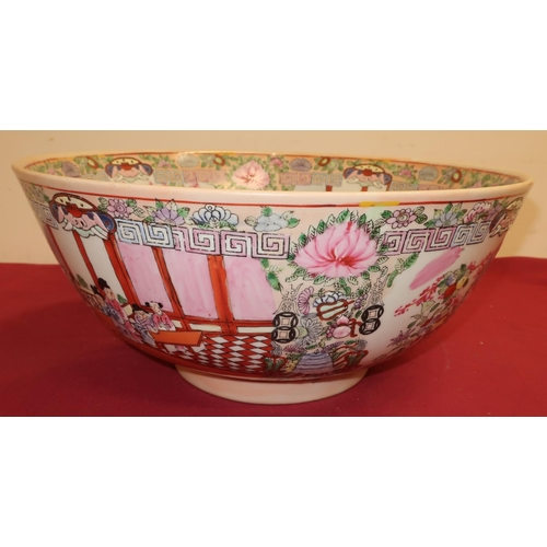 2 - Large Japanese circular bowl, polychrome decorated in Famille enamels with panels of figures and fol...