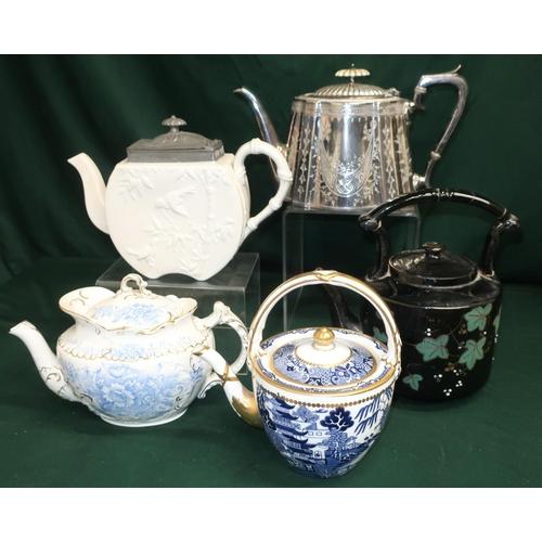 38 - Davenport teapot with blue white & gilt decoration, Albion Pottery teapot with blue, white & gilt de...