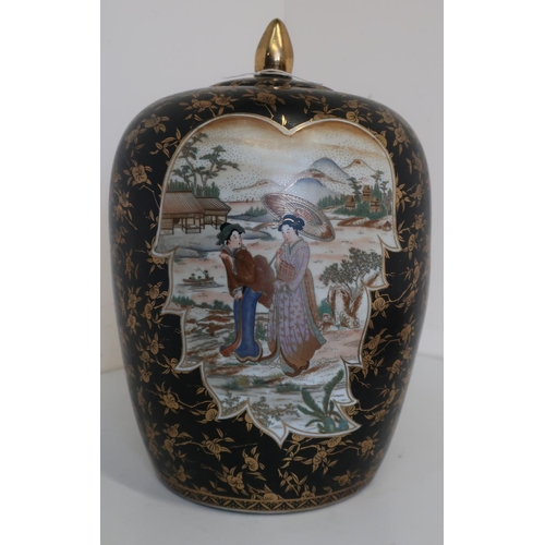 58 - WITHDRAWN - Large Satstuma pottery vase and cover, decorated in relief panel with two female figures...