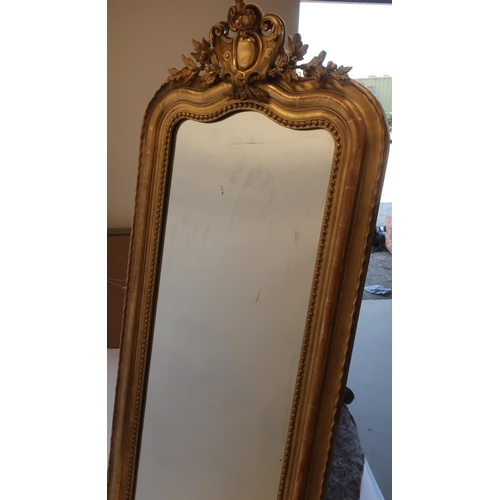 1333 - Victorian carved giltwood and gesso wall mirror, serpentine plate with shell, scroll and oak leaf cr...