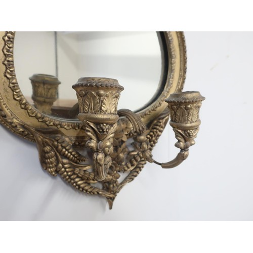1340 - Late 19th century giltwood and gesso girandole mirror, waisted plate in beaded and sheaf frame with ...