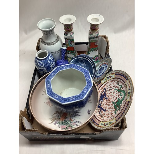 146 - Small collection of oriental ceramics including vases, bowls, candlesticks etc