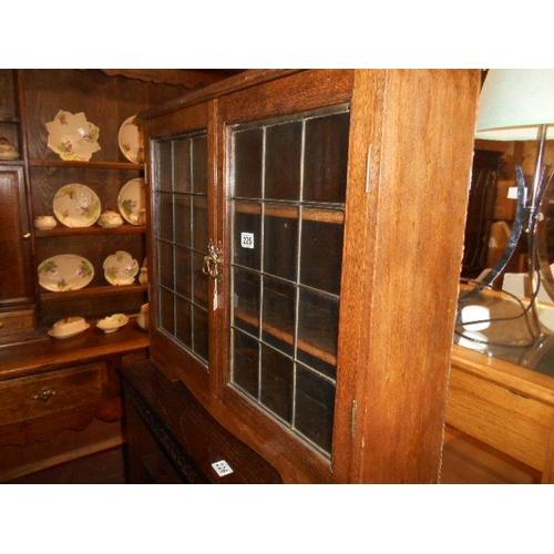 225 - Quality vintage oak wall cupboard...