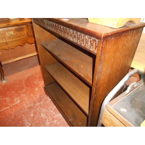 226 - Quality vintage oak bookcase...