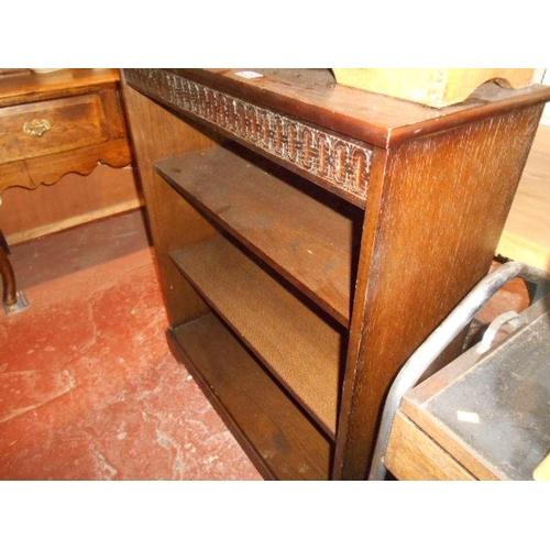 226 - Quality vintage oak bookcase...