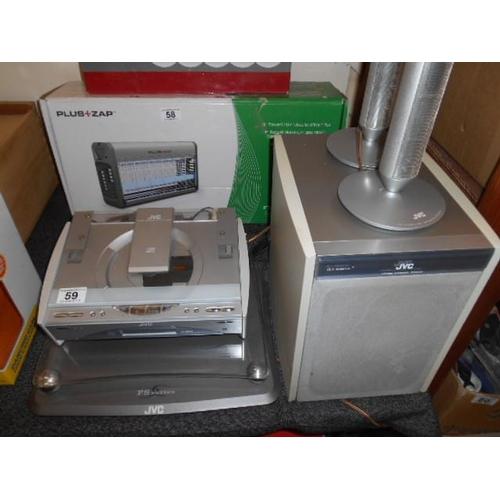 59 - JUC FS CD mini system...