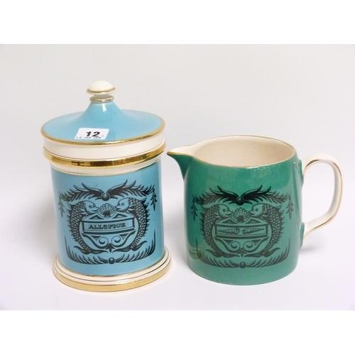 12 - Large Portmeirion ''Dolphin'' pattern storage jar for Allspice, 21cm high & a similar jug, 13cm high...