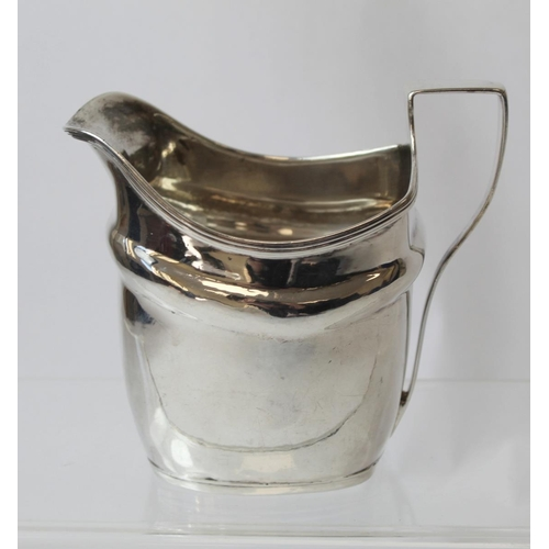 37 - Silver cream jug of rounded rectangular shape with reeded edge perhaps Thomas Morley 1810. 4oz....