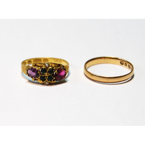 25 - Victorian gem ring with engraved band, 15ct gold, 1873, size N, 1.8g, and an 18ct gold band ring, 18...